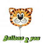 Tiger Kopf Mini Folienballon - 35cm