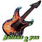 Rock Star Gitarre Folienballon - 104 cm