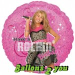 Rockin' Birthday Folienballon - 45cm